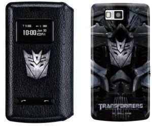 lg-versa-transformers