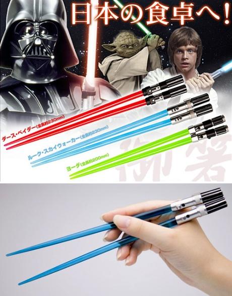 chop sabers